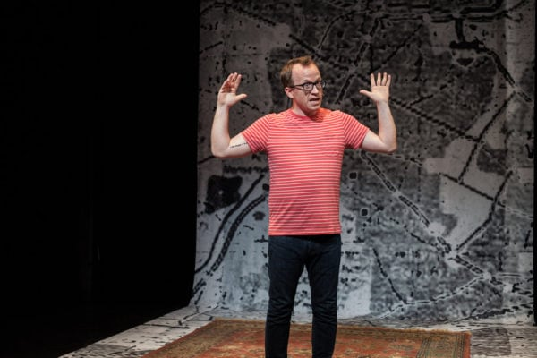 Review: Chris Gethard: Career Suicide
