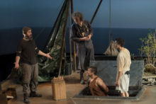 Review: Terra Firma at the Baruch Performing Arts Center